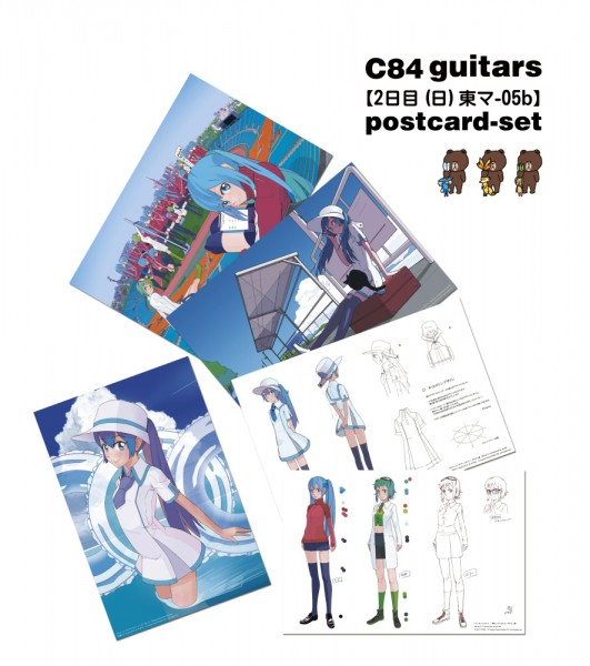 c84_postcard